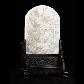 A WHITE JADE 'LANDSCAPE' TABLE SCREEN