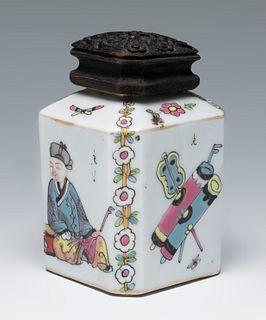 Canister. China, 20th century. Glazed porcelain.