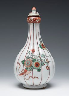 Bottle. China, Quianlong period, ca. 1760. Glazed porcelain.