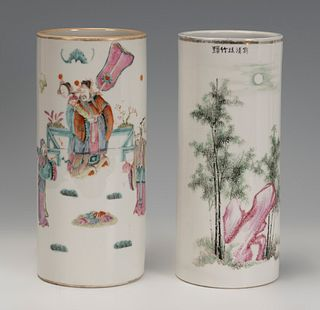 Hat Stand Pair. China, late 19th-early 20th century. Glazed porcelain.