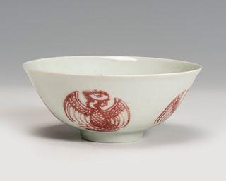 Dish. China, 19th century. Glazed porcelain.