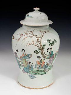 Vase of the Rosa Family. China, ca.1920-50. Glazed porcelain.