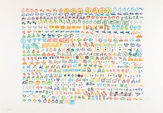 """NAM JUNE PAIK (Seoul, 1932 - Miami, 2006). Untitled, 1992, from the """"Olympic Centennial Suite"""". Lithograph on Velin d'Arches paper of 270 grams, 109/2"""
