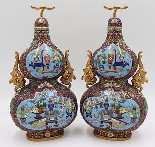 Pair of Chinese Cloisonne Double Gourd Lidded