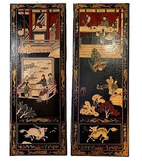 Pair Vintage Chinese Wall Panels