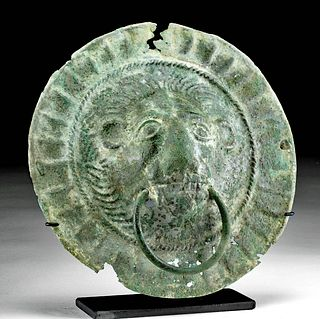 Rare Etruscan Bronze Boss Lion w/ Ring in Mouth