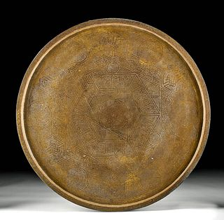 Huge 13th C. Islamic Mamluk Brass Dish w/ Kufic Script