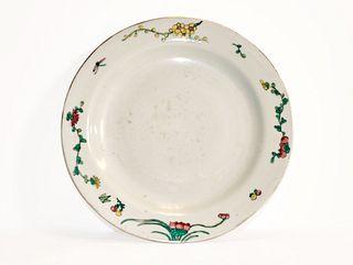 Oriental Porcelain Plate (20th Century)