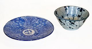 Oriental Blue and White Bowl & Plate