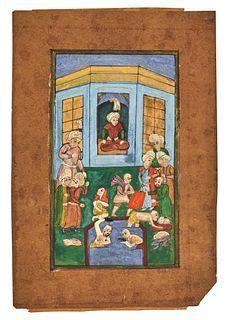 Hindi Safar Manuscript Leaf (18th - 19th Century)