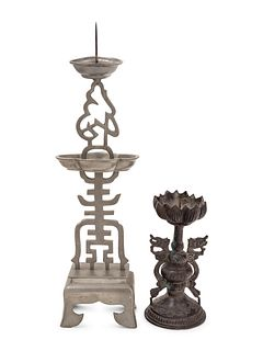 Two Chinese Metal Candlesticks