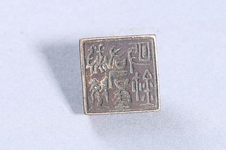An Archaistic Bronze Square Seal