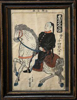 Antique Japanese Woodblock