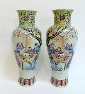 Pair Of Qing Famille Verte Vases