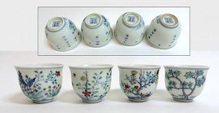 Four Doucai Tea Cups