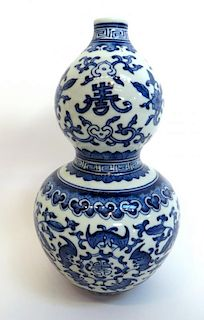 Qing Blue & White Double Gourd Vase