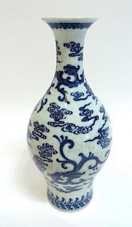 Chinese Blue & White Cloud Patterned Vase