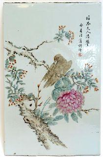 Chinese Porcelain Panel
