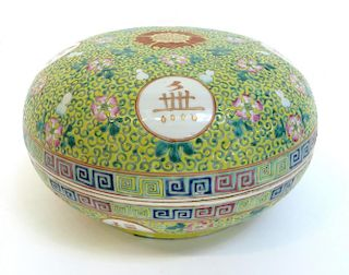 Chinese Qing Porcelain Candy Bowl