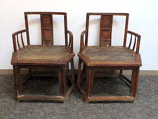 Pair 19th C. Qing Huanghuali Chairs