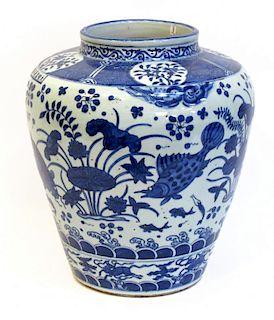 Larger Blue & White Chinese Vase