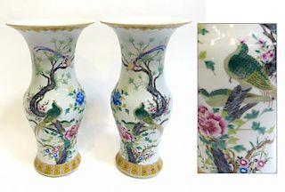 Pair Of Famille Rose Gu Style Vases