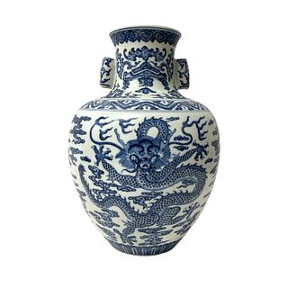 Hu style blue and white Chinese porcelain
