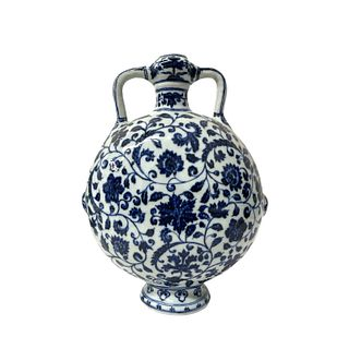 Blue and white Chinese Flask