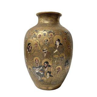 Vintage Japanese Thousand Faces Large Vase