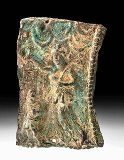 Roman Gilt Bronze Armor Fragment with Relief