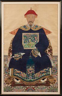 Framed Chinese Ancestral Portrait