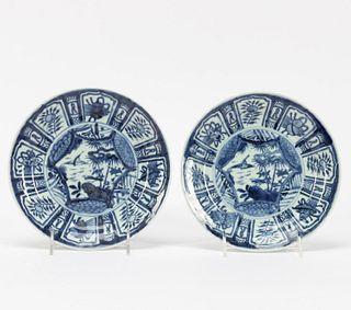 PAIR, CHINESE BLUE & WHITE KRAAK PORCELAIN PLATES