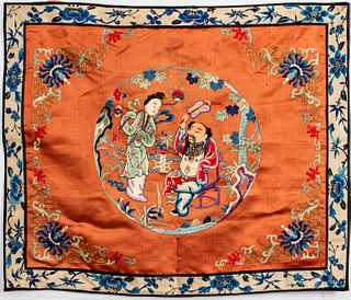 Chinese Embroidered Silk Textile Panel