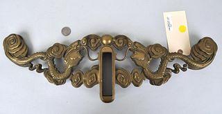 Chinese Dragon Form Bronze Ship's Tiller Yoke