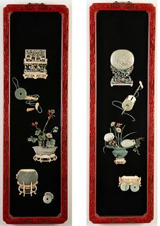 Pair of Striking Lacquer & Jade Carving Panels