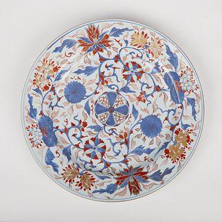 """Chinese Imari Kangxi Porcelain Charger 17"""""""