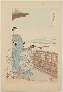 Grp: 3 Konen & Gekko Japanese Woodblock Prints