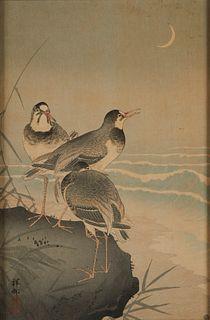 "Ohara Koson ""Plover Near Seaside"" Woodblock Print"