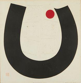 """Maki Haku """"Emanation 7-3"""" Woodblock Print"""