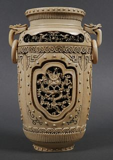 Chinese Carved Ivory Dragon Vase