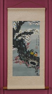 Signed Chinese Scroll Painting