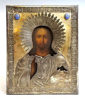 Early 19th C. Russian Painting of Jesus with Silver
