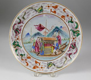 Chinese Export Mandarin Plate, late 18th/early 19th Century