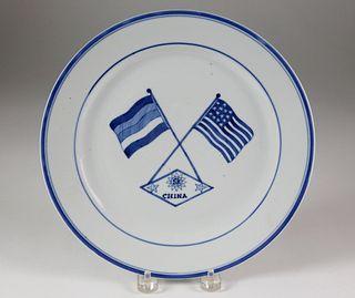 Republic of China and USA Friendship Plate, circa 1912-1949