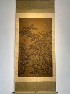 Song Dynasty, Li Cheng Inscription Silk Painting