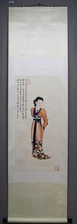 Zhang Daqian Inscription, Lady Vertical Paper Painting, with Frame