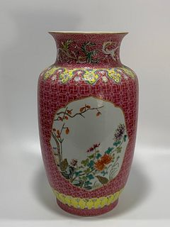 Qing Dynasty Qianlong Period Made Mark, Famille Rose Flower Porcelain Vase