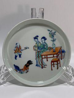 Qing Dynasty Yongzheng Period Made Mark, Dou Color Glaze Figure Pattern Plate