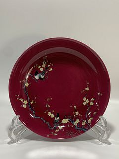 Qing Dynasty Yongzheng Period Made Mark, Rouge Red Famille Rose Plum Plate