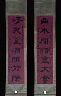 Qing Dynasty, Qian Yong Inscription, A Pair of Calligraphy Couplet